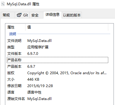 MySql.Data.dll Version