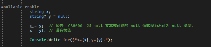 nullable enable warning y 2